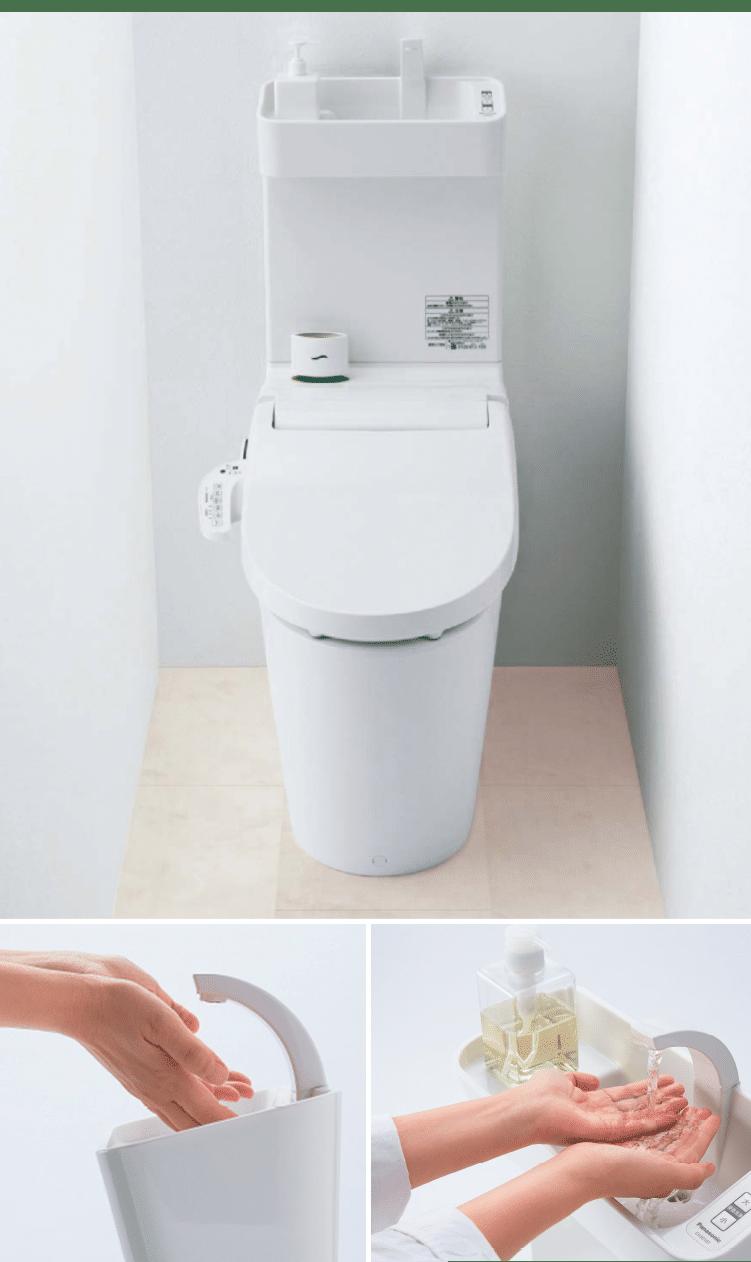 Panasonic NEW アラウーノV (組み合わせ便器・タンクレス)手洗いあり