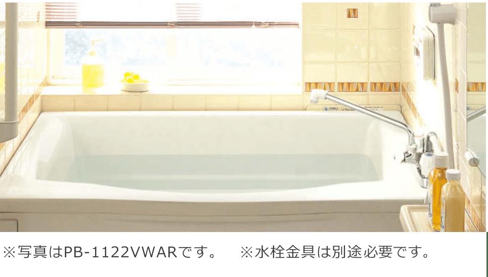 ホールインワン(ガスふろ給湯器 壁貫通タイプ)専用浴槽の特徴