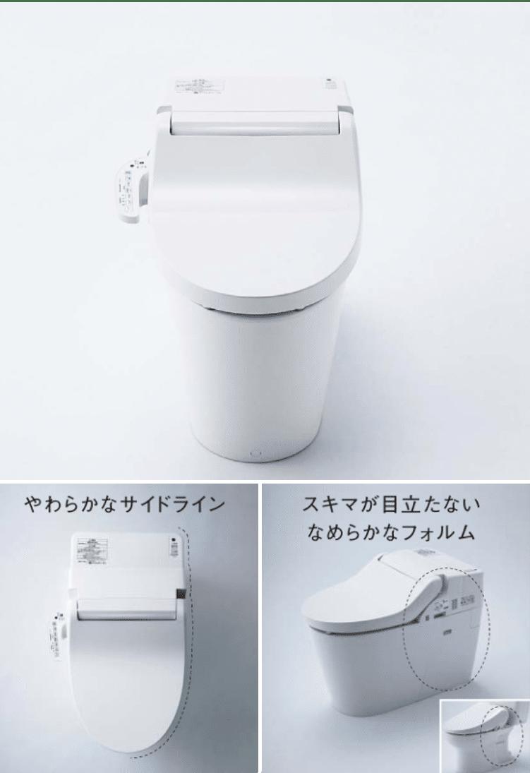 Panasonic NEW アラウーノV (組み合わせ便器・タンクレス)手洗いなし